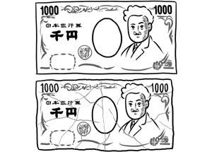 0019-31