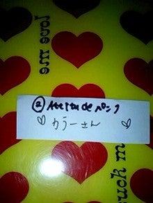 †sadistic†~hizumi~blog-090215_2213~0002.jpg