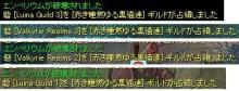 utako379