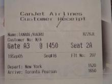airplaneticket