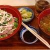 ねぎまぐろ明太マヨ丼の画像