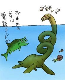 どくろをまくエラスモサウルス