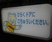 20081021225431.jpg