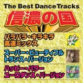 信濃の国 THE BEST DANCE TRACKS
