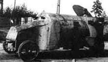 エストニアの装甲車