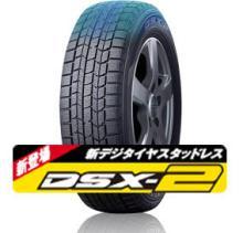 DSX-2