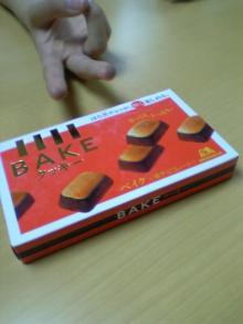 森永・BAKEクッキー