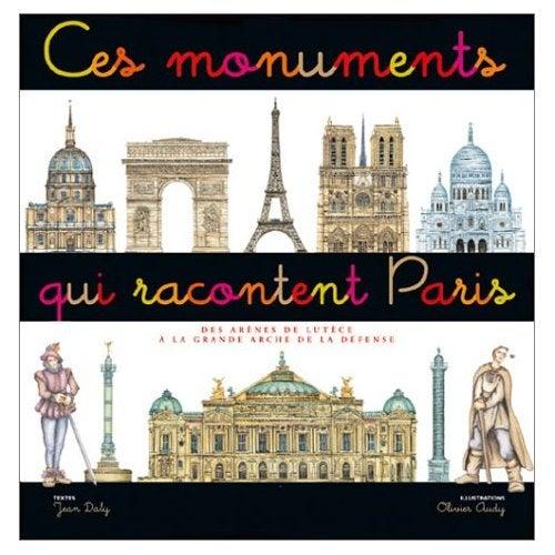 パリを物語る建物たち1