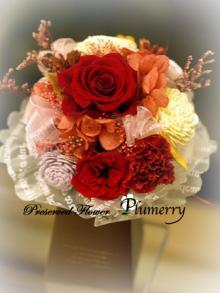 Plumerry(プルメリー)プリザーブドフラワースクール (千葉・浦安校)-花束 プリザーブドフラワー