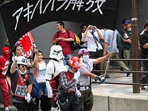630アキバ解放デモ1