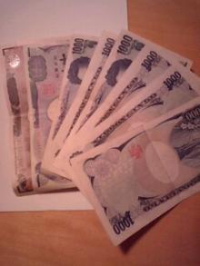 お金がー!