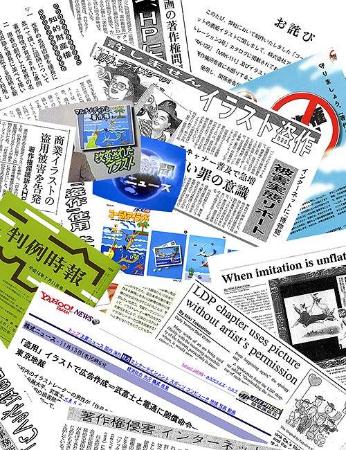ソックリ広告博物館