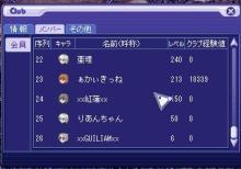 緋燕蒼紫-8