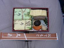 2008お月見おべんとう1
