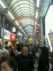 musashikoyama