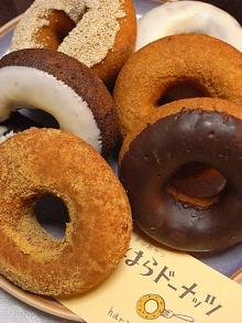 キラの週末手芸倶楽部-はらドーナッツ
