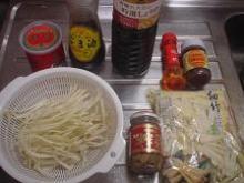筍とザーサイの炒め物