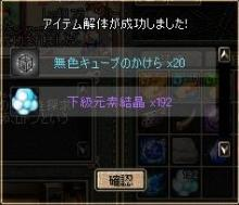 080610