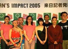 TAIWAN'S IMPACT 2005