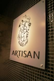 artisan2
