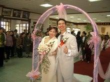 婚礼後のお二人