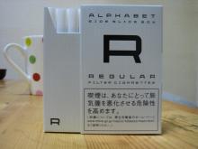alphabetr2