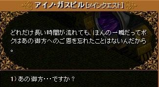 9-1 アップグレード宝石鑑定能力①13