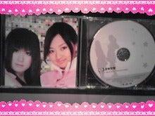 七瀬るいのブログ-081011_054910_ed.jpg