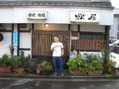 料理屋あがる - 大船 / お酒 - goo地図