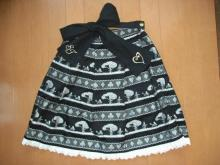 alice-skirt