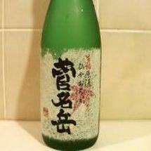 新潟はやっぱり日本酒…