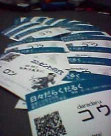 2006-1122-1707.jpg