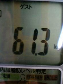 060624_1922~01.JPG