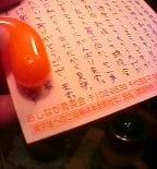 あしながハガキ(表・20050901
