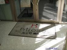 スノーキーのブログ-ヒロセ通商会社訪問4