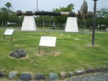ふじの広場