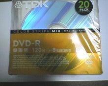 DVDーR