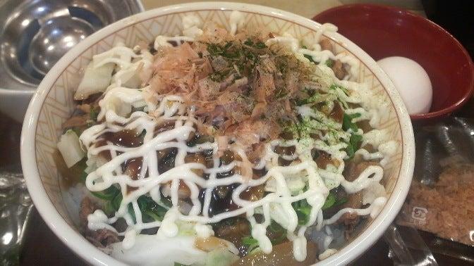 すき家 お好み牛玉丼2