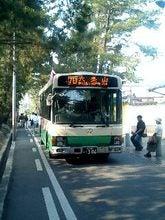 薬師寺バス停前
