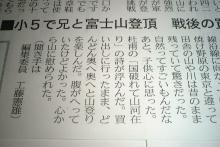 芳野満彦8