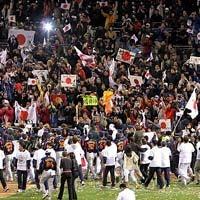 王JAPAN&ファン