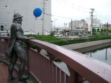 橋の上のザビエル