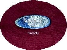 06-TAIEI