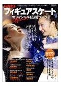 2004_fan