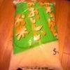 坂本さんちのおいしい米の画像