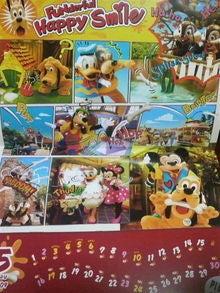 TOKYO Disney RESORT LIFE-2008122413390000.jpg