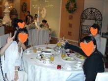 mao結婚式写真2