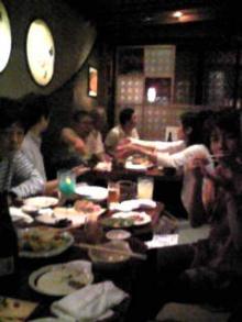 英語ブログ jijieigo 「楽しむ時事英語」-party