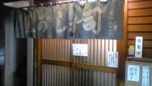 芸能プロダクションスタッフ若年寄の食べ歩き-DVC00004.jpg