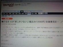 友近890(やっくん)ブログ-NEC_0807.jpg